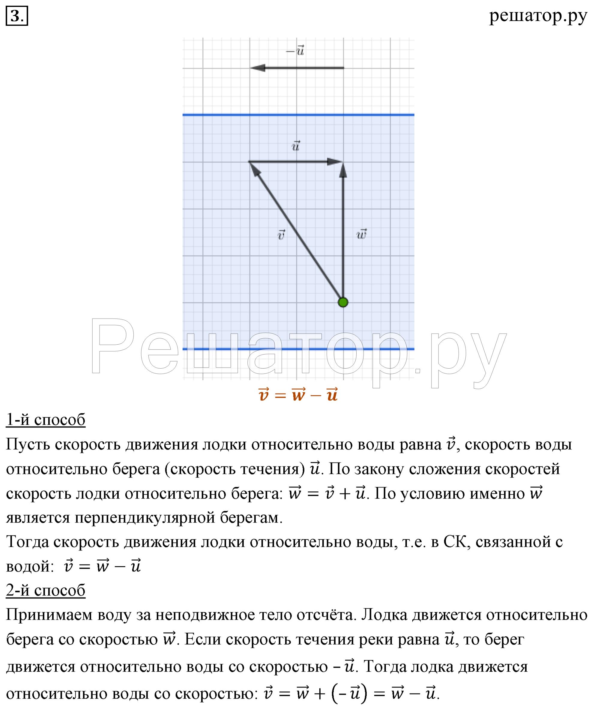 Решебник рымкевич, 10, 11 класс бесплатно, без регистрации.