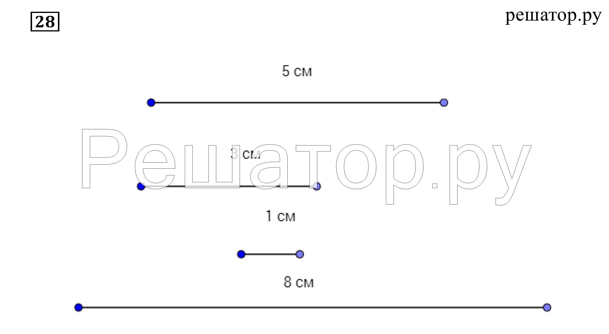 Смотреть решебник по математике 5 класс бунимович дорофеев