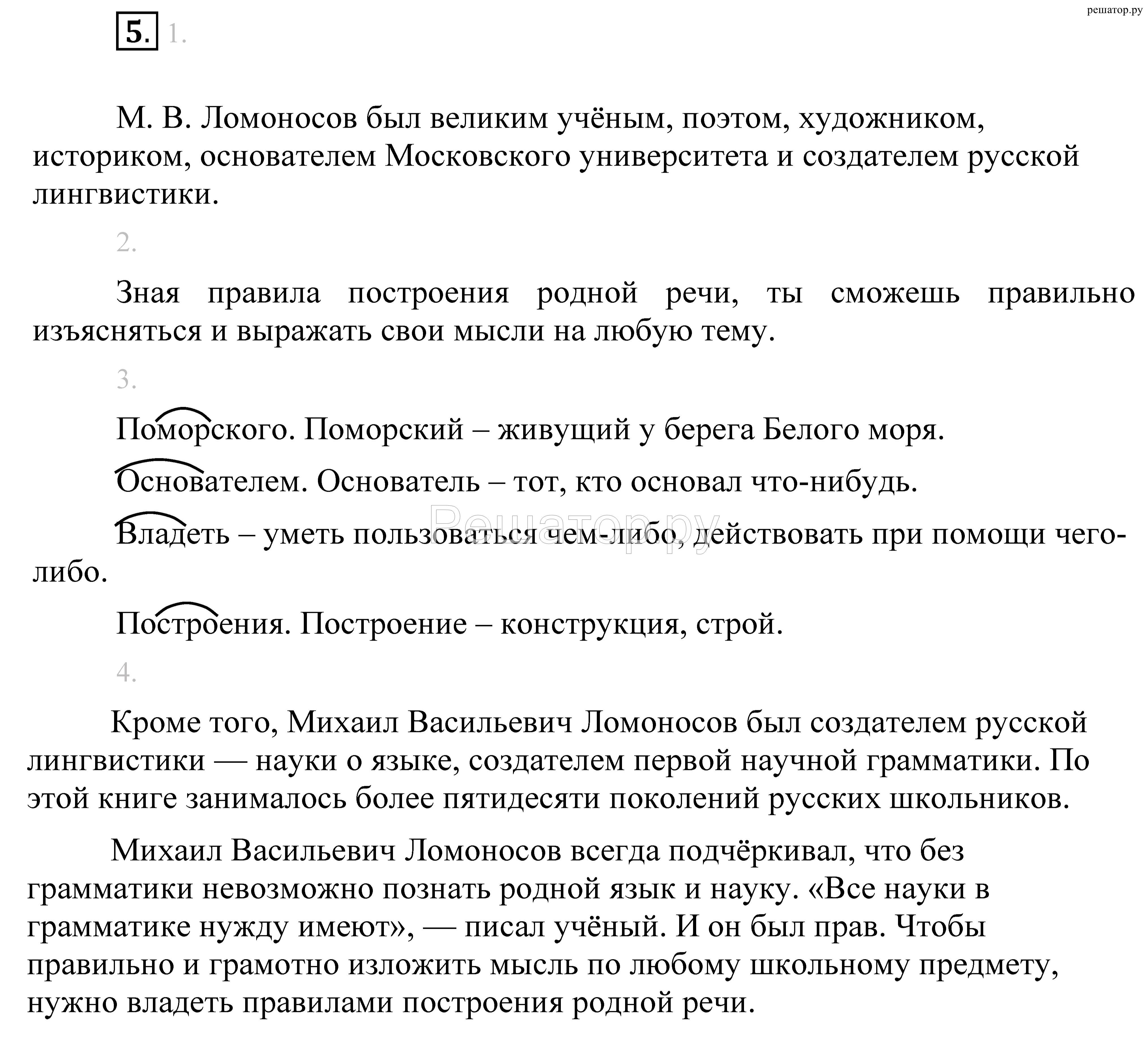 Рекомендуемые решебники