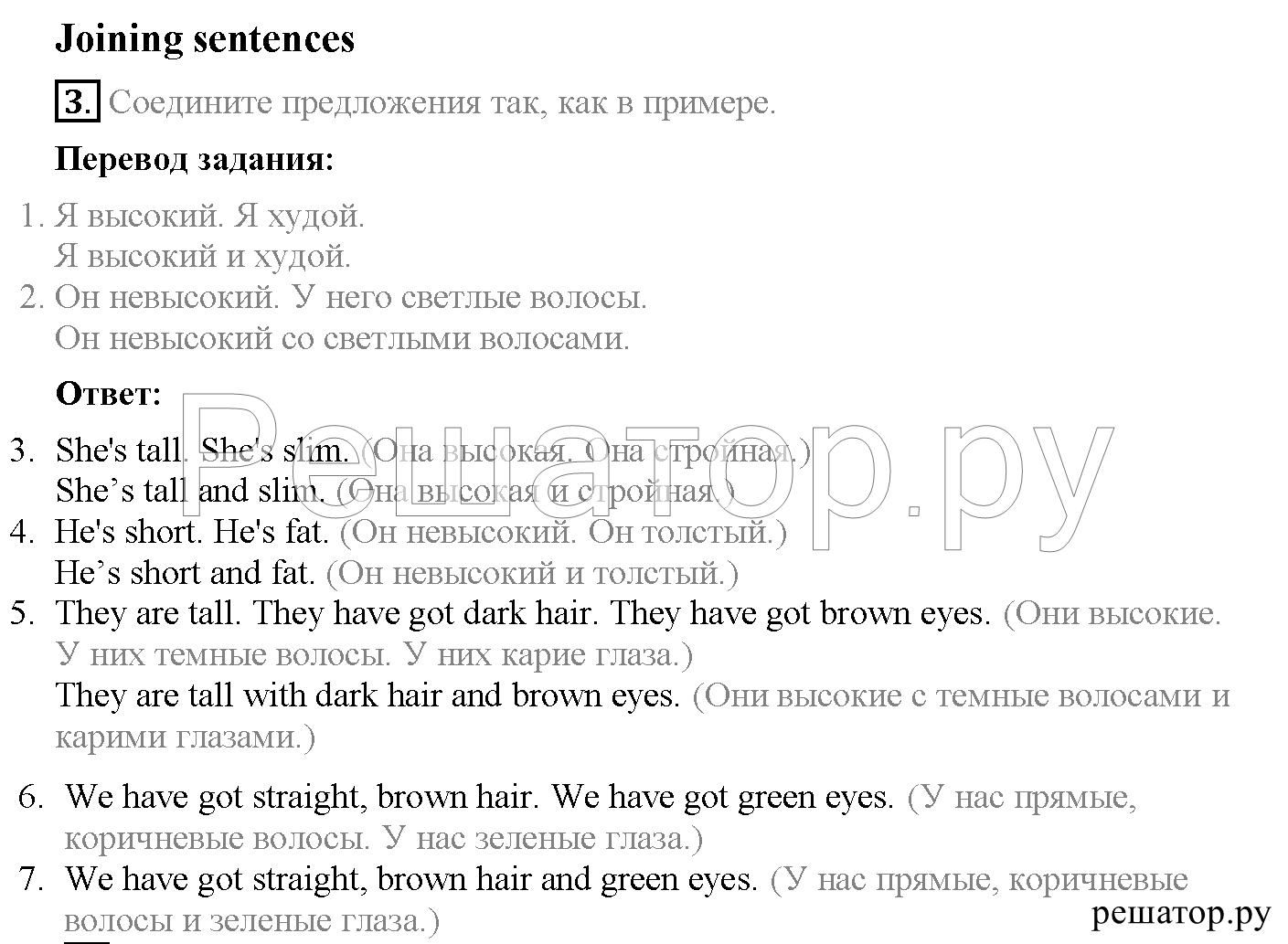 английский 6 класс раб тетрадь ваулина