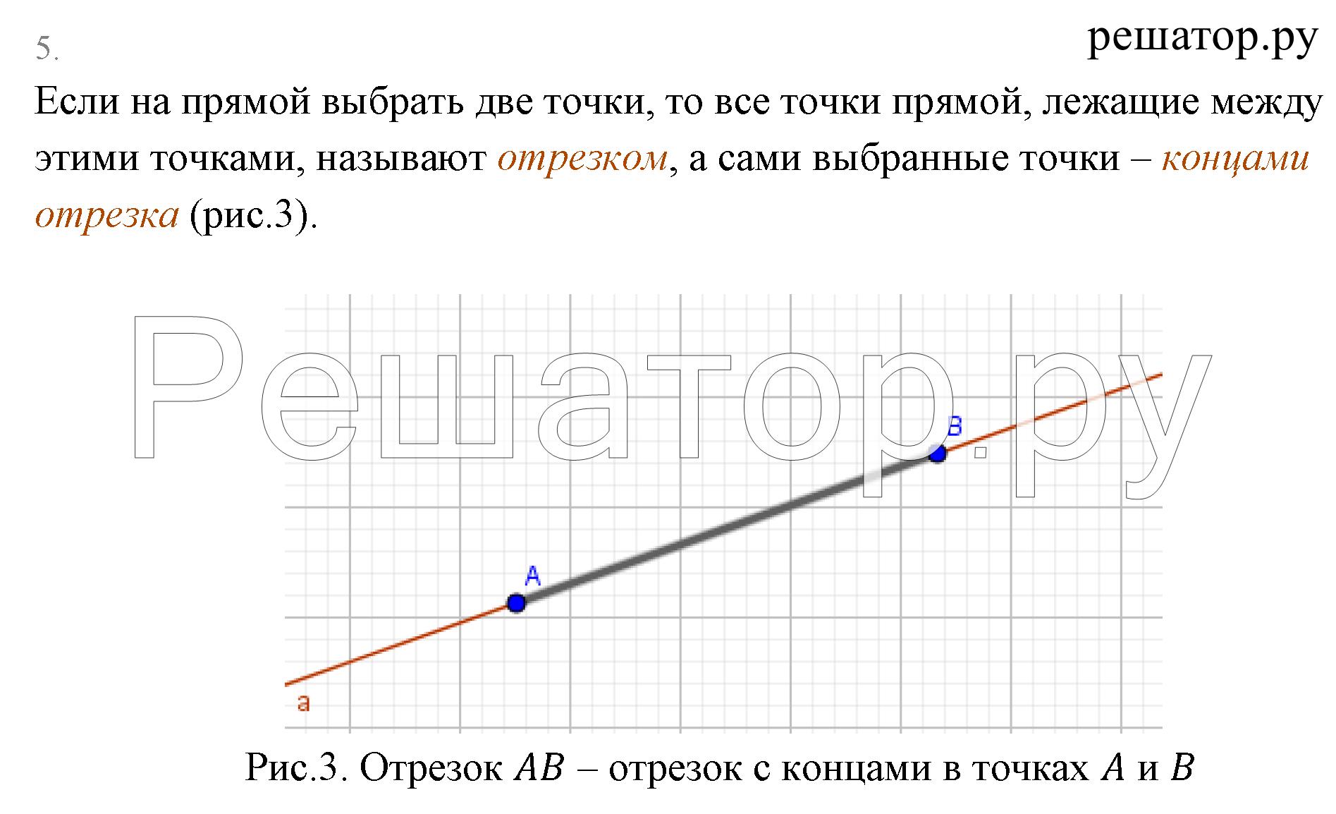 ГДЗ по геометрии класс Погорелов решебник онлайн  ГДЗ по алгебре 7 9 класс Погорелов ответы к учебнику