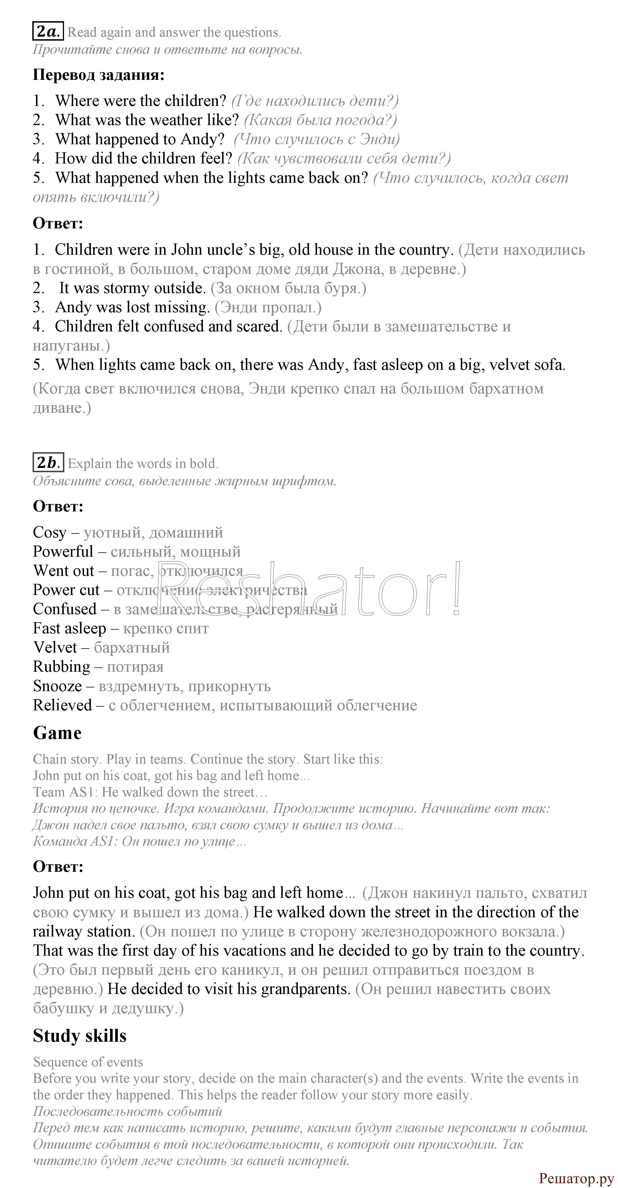 starlight 7 класс гдз учебник