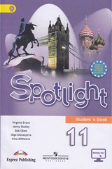 Spotlight Student's book