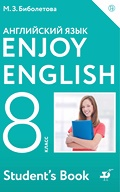 Enjoy English Биболетова