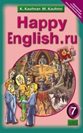 Happy English Кауфман